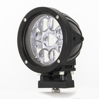 Светодиодная (LED) лампа 45w 9SMD черная