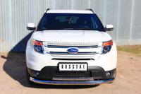 Защита переднего бампера - дуга овал Ford Explorer 2012 (d76-75*42)
