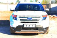 Защита переднего бампера - дуга овал Ford Explorer 2012 (d75*42/75*42)
