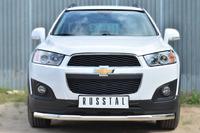 Защита переднего бампера (секции) Chevrolet Captiva 2013- (d63)