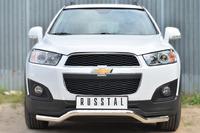 Защита переднего бампера (волна) Chevrolet Captiva 2013- (d63)