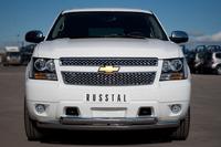 Защита переднего бампера - дуга Chevrolet Tahoe 2012 (d76/76)