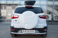 Защита заднего бампера - дуга (секции) Ford Ecosport 2014- (d63)