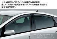 Ветровики - дефлекторы окон Toyota Prius 20 2003-2009