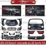 Комплект рестайлинга из 2010-2019 в 2020 год для Nissan Patrol Y62
