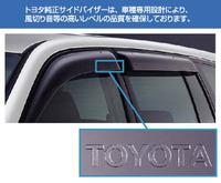 Ветровики (дефлекторы окон) Toyota Kluger 2000-2007