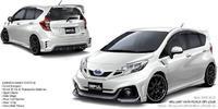 """Пороги """"Impul"""" на Nissan Note E12"""