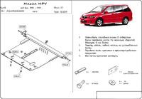 "Защита картера ""Шериф"" Mazda MPV 1999-2006"