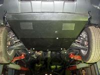 Защита картера Mazda Tribute 2000-2004