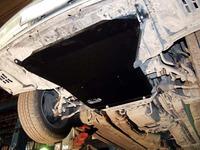 """Защита картера """"Шериф"""" Toyota Crown"""