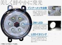 Светодиодные туманки + глазки Toyota, Lexus, Nissan, Suzuki и др.