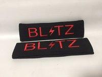 Накладки на ремни Blitz