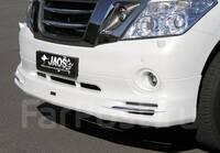 """Губа передняя """"JAOS"""" Nissan Patrol Y62"""