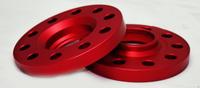 Проставки колесные 5*114.3 (ЦО 66.1 М12) Infinity / Nissan 15мм
