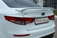 Спойлер высокий (без стоп сигнала) для Kia Rio 3
