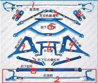 Распорка задняя верхняя Toyota GT86 / Subaru BRZ