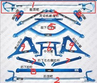 Распорка передняя верхняя Toyota GT86 / Subaru BRZ