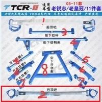 Распорка задняя верхняя Toyota Mark X 2012-2014