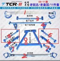 Распорки нижние боковые Toyota Mark X 2005-2011 type-2