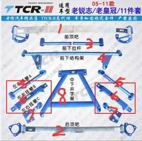 Распорки нижние боковые Toyota Mark X 2005-2011 type-3