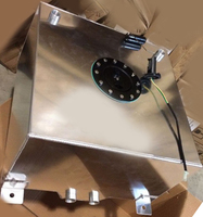 Бак топливный 40 литров (с алюминиевой крышкой)