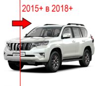 Комплект рестайлинг на Toyota Land Cruiser Prado 150 в 2017-2018 год