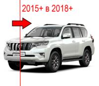 Комплект рейстайлинга на Toyota Land Cruiser Prado 150 в 2017-2018 год