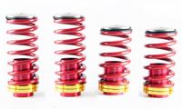 Пружины регулируемые Nissan S13 / 240SX