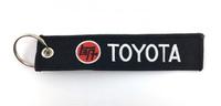 Брелок Toyota