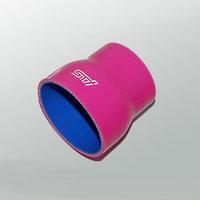 Патрубок силиконовый STi 63-70мм