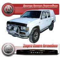Дефлектор капота - мухобойка Nissan Datsun 90-95