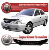 Дефлектор капота - мухобойка Hyundai Accent 99-08
