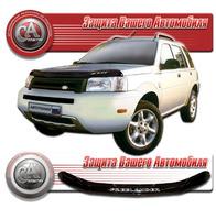 Дефлектор капота - мухобойка Land Rover Freelander 1998