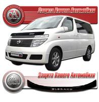 Дефлектор капота - мухобойка Nissan Elgrand 06-10