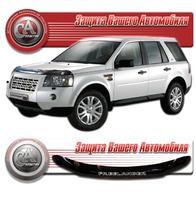 Дефлектор капота - мухобойка Land Rover Freelander 2008