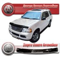 Дефлектор капота - мухобойка Ford Explorer 01-05