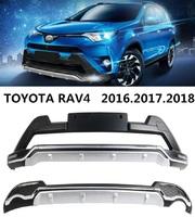 Диффузор переднего и заднего бампера Toyota Rav4 2016+