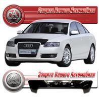 Дефлектор капота - мухобойка Audi A6 05-06