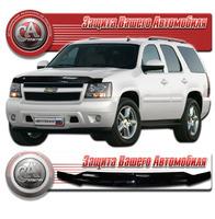 Дефлектор капота - мухобойка Chevrolet Tahoe 06-14