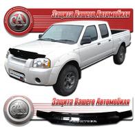 Дефлектор капота - мухобойка Nissan Frontier 2003