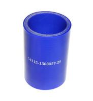 Патрубок радиатора КАМАЗ-54115 нижний короткий 54115-1303027-29