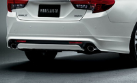 Губа задняя Modellista Toyota Mark X 130 GRX130, GRX133, GRX135