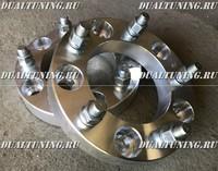 Проставки колесные 5*150 1.5 3см - 30мм #2