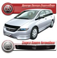 Дефлектор капота - мухобойка Honda Odyssey 04-08