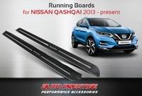 Пороги - подножки Nissan Qashqai 2015+ #2