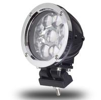 Светодиодная (LED) лампа 45w 9SMD хром