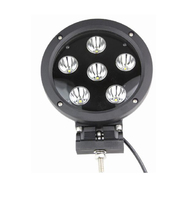 Светодиодная (LED) лампа 60w 6SMD