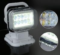 Фараискатель 360гр 50w светодиодный на радиоуправлении белый