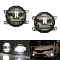 Туманки Cree LED (два режима) диодные полосы Toyota, Lexus, Nissan, Suzuki и др.