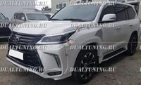 Расширение кузова Eight Star обвес - фендера Lexus LX570 / LX450d 2017, 2018, 2019